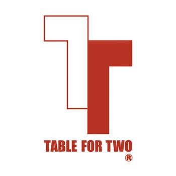 TABLE FOR TWO (テーブル・フォー・トゥー)とは、食べ物を必要としている世界の子供と二人で分かち合う食事のことです。